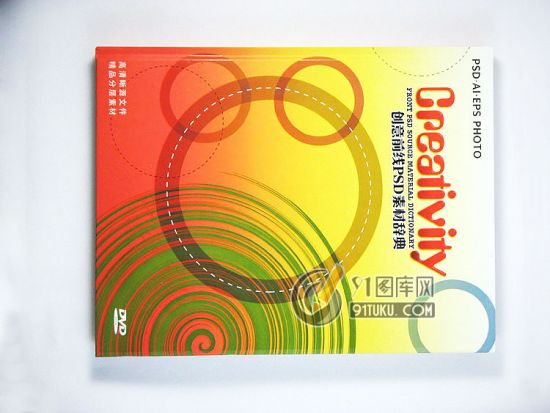 11. Creativity - 12 DVD